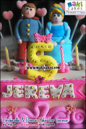 cinderella-prince-cake-for-jereva