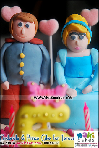 cinderella-prince-cake-for-jereva_figurines