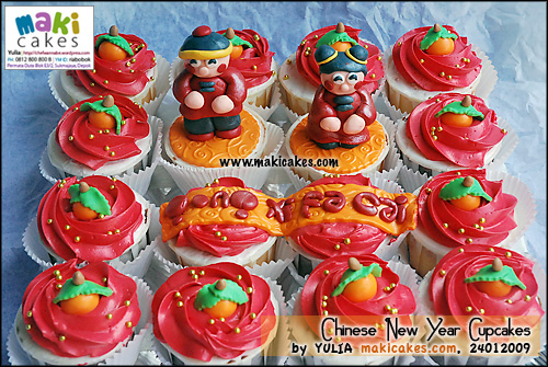 chinese-new-year-2009-cupcakes-maki-cakes