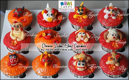 shio-cupcakes-maki-cakes