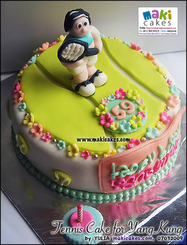tennis-cake-for-yang-kung-maki-cakes