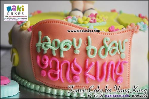tennis-cake-for-yang-kung_-maki-cakes