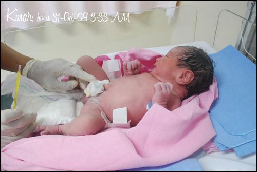 Baby girl Kinar