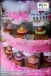 Princess Disney Cupcakes & Castle Cake in Tiers for Arruni_