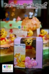 Pooh Autumn Cake & Cupcakes for Nicole_______ - Maki Cakes